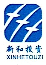 广西新和投资发展有限公司 最新采购和商业信息