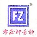 浙江方正印务有限公司 最新采购和商业信息