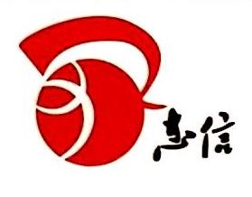 云南志信税务师事务所有限公司 最新采购和商业信息