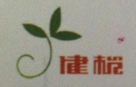 福建灵丰橄榄有限公司