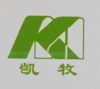 大连凯牧食品有限公司 最新采购和商业信息