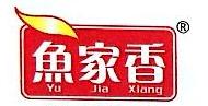 广东海宝罐头食品有限公司 最新采购和商业信息