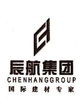 安徽辰航铝业有限公司 最新采购和商业信息