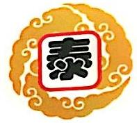 福州云泰贸易有限公司 最新采购和商业信息