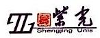 沈阳紫光环境技术有限公司 最新采购和商业信息