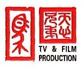 北京天心兄弟影视文化发展有限公司 最新采购和商业信息