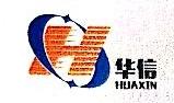温州华信房屋征收事务所有限公司 最新采购和商业信息