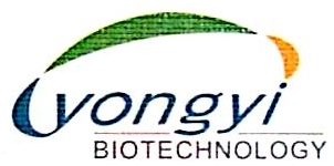 上海永颐生物科技有限公司 最新采购和商业信息