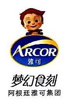 雅歌贸易(上海)有限公司