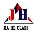 青岛嘉和玻璃有限公司 最新采购和商业信息