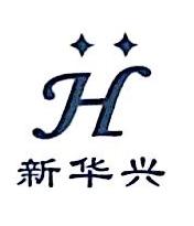 宁波新华兴车用机器人有限责任公司 最新采购和商业信息