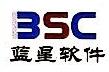 武汉蓝星软件技术有限公司