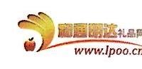 和通明达(北京)国际科技发展有限公司