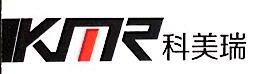 福州科美瑞贸易有限公司 最新采购和商业信息