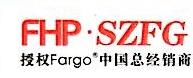 深圳市法哥科技有限公司 最新采购和商业信息