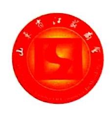济南松林贸易有限公司 最新采购和商业信息