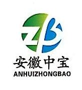 安徽中宝建材科技有限公司