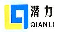北京和谐中天科贸有限公司 最新采购和商业信息