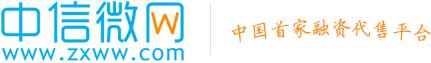 深圳寰球跨行金融服务有限公司