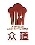 赣州市众道餐饮文化有限公司 最新采购和商业信息