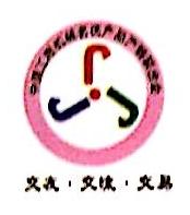 邢台卓航橡塑制品有限公司 最新采购和商业信息