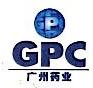 广州市潘高寿天然保健品有限公司 最新采购和商业信息
