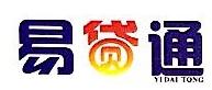 广东易贷通投资发展有限公司 最新采购和商业信息