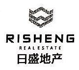 邢台日盛房地产开发有限公司 最新采购和商业信息