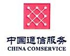 江西省通信产业服务有限公司宜春分公司 最新采购和商业信息
