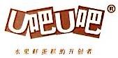 漳州市百乐都食品有限公司 最新采购和商业信息