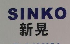 上海澳海制冷设备维修有限公司 最新采购和商业信息