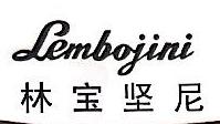 深圳林宝坚尼家居有限公司 最新采购和商业信息