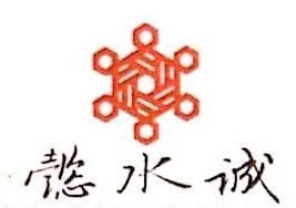 北京懿水诚文化传媒有限责任公司 最新采购和商业信息
