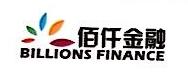 深圳市佰仟信息科技有限公司兰州分公司 最新采购和商业信息