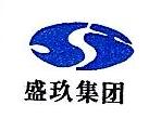太原市盛玖市政工程建设有限公司