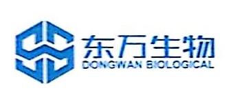 南京东万生物技术有限公司