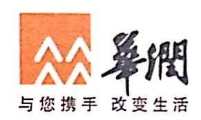 沈阳中航机电三洋制冷设备有限公司