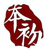 深圳市本初商务文化传播有限公司 最新采购和商业信息