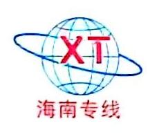 东莞市兴通物流有限公司 最新采购和商业信息