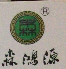 黑龙江黑土润林商贸有限公司 最新采购和商业信息