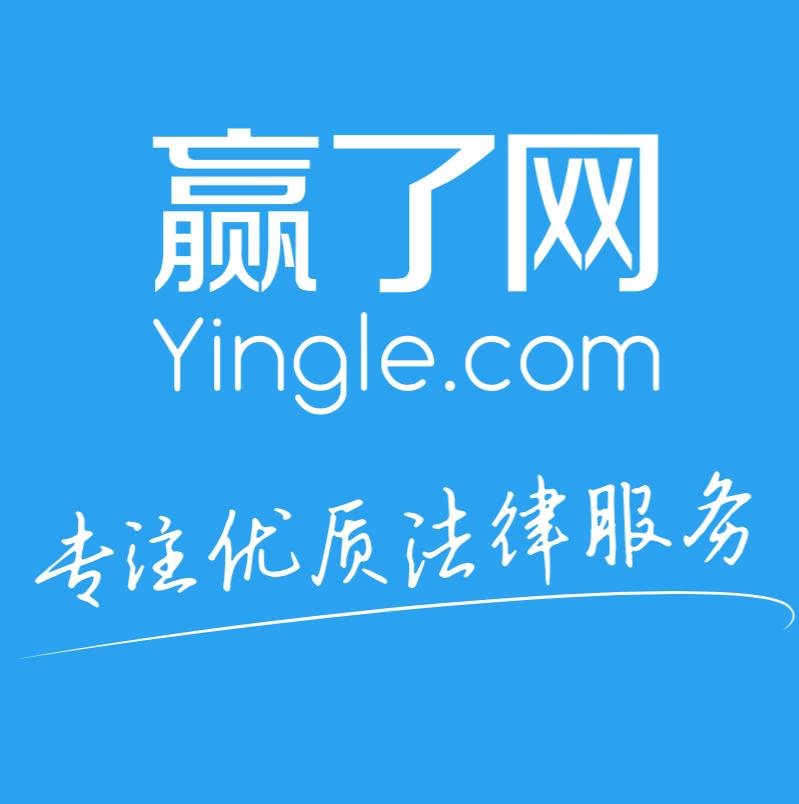 上海法和信息科技有限公司 最新采购和商业信息