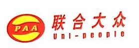 浙江联合大众汽车网络服务有限公司 最新采购和商业信息
