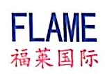 深圳市福莱美电子有限公司 最新采购和商业信息