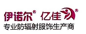 济宁伊诺尔妇幼用品有限公司 最新采购和商业信息
