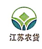 镇江新区金港农村小额贷款有限公司