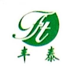 江门市新会区丰泰生物科技有限公司 最新采购和商业信息