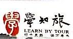 武汉武大旅行社有限责任公司