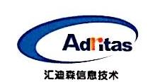武汉汇迪森信息技术有限公司 最新采购和商业信息
