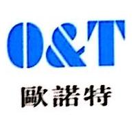深圳市欧诺特投资发展有限公司 最新采购和商业信息