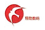 上海磁颖电子科技有限公司 最新采购和商业信息